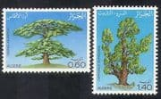 Algeria 1981 Tree Day  /  Cedar  /  Cypress  /  Trees  /  Plants  /  Nature  /  Environment 2v (n39292)