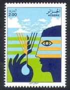 Algeria 1981 World Food Day  /  Freedom From Hunger  /  FAO  /  FFH  /  Welfare  /  Crops 1v n39387