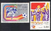 Algeria 1982 World Cup  /  WC  /  Spain  /  Football  /  Soccer  /  Sports  /  Games 2v set (n39334)