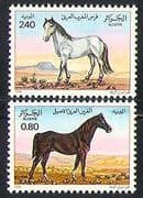 Algeria 1984 Horses  /  Nature  /  Animals  /  Transport 2v n32103