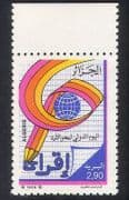 Algeria 1988 Literacy  /  Education  /  Writing  /  Pencil  /  Globe  /  Graph  /  Animation 1v (n24480)