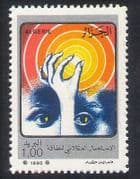 Algeria 1990 Energy  /  Hand  /  Eyes  /  Sun  /  Conservation  /  Solar Power  /  Animation 1v (n39332)