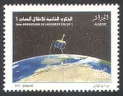 Algeria 2004 Space  /  Satellite  /  Telecomms  /  Earth 1v n32091