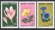 Andorra 1975 Flowers  /  Plants  /  Nature  /  Gentian  /  Anemone 3v set (n34126)