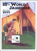 Antigua 1995  Scouts/ Scouting/ Jamboree/ Scout/ Back Pack/ Tents/ Camping 1v m/s (b3485e)