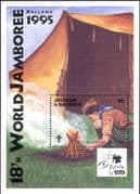 Antigua 1995 Scouts/ Scouting/ Jamboree/ Scout/ Camp Fire/ Tent/ Camping  1v m/s (b3485f)
