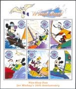 Antigua 1999 Disney/Mickey Mouse 70th/ Donald/ Sports/ Sailing/ Wind Surfing 6v sht (d00234b)