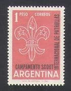 Argentina 1961 Scouts  /  Scouting  /  Scout Badge 1v (n35949)