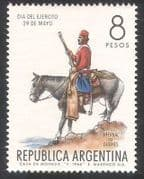 Argentina 1966 Army Day  /  Military  /  Soldier  /  Uniforms  /  Horses  /  Transport 1v (n39621)