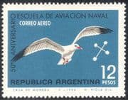 Argentina 1966 Naval School 50th/ Gull/ Stars/ Birds/ Nature/ Navy 1v (n26576)