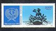 Argentina 1982 Navy  /  Naval Centre  /  College  /  Poseidon  /  Statue  /  Military 1v (n37294)