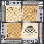 Armenia 1996 Chess Olympiad/ Board Games/ Sports/ Chessmen/ Pieces 4v set (n43997)