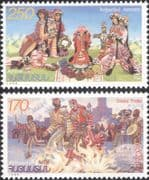 Armenia 1998  Europa/ Festivals/ Costumes/ Dancing/ Dance/ Clothes/ Flames/ Fire 2v set (ex1072)