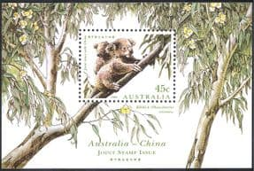 Australia 1995 Koala Bear/ Animals/ Nature/ Wildlife/ Conservation/ Environment 1v m/s (b9654a)