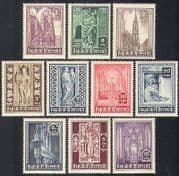 Austria 1946 Cathedral  /  Buildings  /  Architecture  /  Church  /  Carvings  /  Art 10v set n37542
