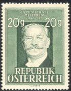 Austria 1947 Carl Michael Ziehrer/ Composers/ Music/ People/ Musicians 1v (n43110)