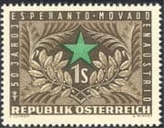 Austria 1954 Esperanto 50th Anniversary/ Language/ Communication/ Star 1v (n44486)