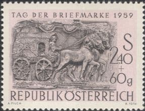 Austria 1959  Stamp Day/ Mail Coach/ Horses/ Transport/ Postal/ Animals/ Nature 1v  (at1191a)
