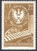 Austria 1959 Tobacco Industry/ Machinery/ Commerce/ Business/ Eagle/ Coat-of-Arms 1v (n42163)