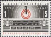 Austria 1964 Radio Receiver/ Austrian Broadcasting Service 40th/ Technology/ Music  1v (at1184a)