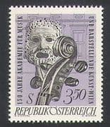 Austria 1967 Art  /  Mask  /  Music  /  People  /  Building  /  Drama  /  Instruments 1v (n34113)