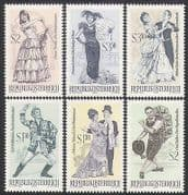 Austria 1970 Opera  /  Music  /  Theatre  /  Composers  /  Singing  /  Entertainment 6v set (n34429)