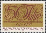 Austria 1971 Philatelic Clubs Association/ Philately/ Stamps 1v (at1135a)