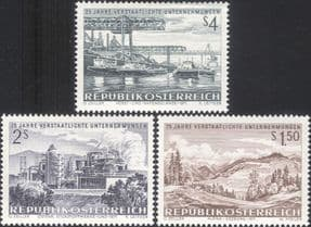 Austria 1971  Steel/ Iron/ Industry/ Business/ Ships/ Boats/ Mining/ Mines/ Transport  3v set at1190