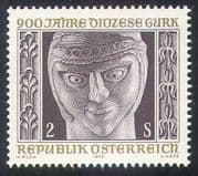 Austria 1972 Gurk Diocese 900th Anniversary/ Woman's Head Sculpture/ Carving 1v (n42169)