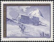 Austria 1978 Alpine Club/ Mountain Climbing/ Mountaineers/  Sports/ Art/ Paintings 1v (at1067a)