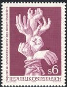 Austria 1978 Hands/ Declaration of Human Rights/ Welfare/ UN/ United nations/ People 1v (n44276)