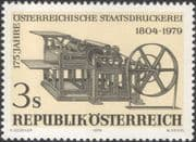 Austria 1979 State Printing Works 175th Snniversary/ Printing Press/ Print 1v (at1049a)