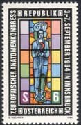 Austria 1984 Anatomists Congress/ Medical/ Anatomy/ Stained Glass/ Art 1v (at1009a)
