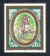 Austria 1985 Stamp Day  /  Horses  /  Courier  /  Nature  /  Animals  /  Transport  /  Mail 1v (n33428)
