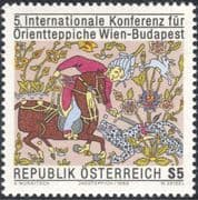 Austria 1986 Tapestry/ Carpets/ Weaving/ Sewing/ Hunting/ Horse/ Leopard/ Animals/ Art 1v (n44440)