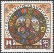 Austria 1990 Linz 500th Anniversary/ Emperor Frederich III/ Royalty/ Art/ People 1v (at1085a)