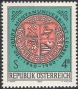 Austria 1990 Mining University/ Seal/ Coal/ Tools/ Lamp/ Minerals/ School 1v at1096a