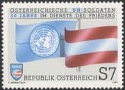 Austria 1990 UN/ Austrian Armed Forces/ Military/ Soldiers/ Army/ Flags 1v (at1084a)