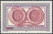 Austria 1990 Vienna University/ Technology/ Anniversary/ Coat-of-Arms/ Seals/ Education 1v (at1088a)