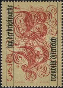 Austria 1991 Stamp Day/ Letters Design/ Illuminated Script/ Art/ Animation 1v (at1124a)