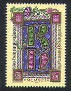 Austria 1992 Stamp Day  /  Letters Design  /  Art 1v (n32314)