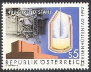 Austria 1992 Steel  /  Iron  /  Industry  /  Business  /  Commerce  /  Foundry  /  Metal 1 (n40736)