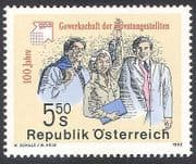 Austria 1992 Trade Union  /  Workers  /  People  /  Business  /  Trades Unions 1 (n40738)
