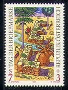 Austria 1994 Stamp Day  /  Baobab  /  Trees  /  Birds 1v (n31296)