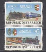 Austria 1994 Steam Engines  /  Diesel  /  Trains  /  Railway  /  Rail  /  Transport 2v set (n24843)