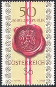 Austria 1995 Second Republic 50th Anniversary/ State Seal/ Coat-of-Arms 1v (n42000)