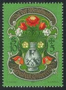 Austria 1995 Stamp Day/ Flowers/ Letters F and A Design/ Art 1v (n32315)