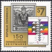 Austria 2000 Postage Stamps 150th Anniversary/ S-on-S/ Post/ Mail/ Postal History 1v (at1279)