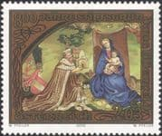 Austria 2002 Lilienfeld Abbey 800th Anniversary/ Nativity/ Art/ Paintings/ Heritage/ History 1v (at1212)