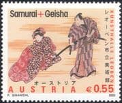 Austria 2003 Japan Exhibition/ Geisha/ Samurai/ Japanese Culture/ Art 1v (at1151)